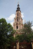 Svyato-Blagoveshchenskiy Kafedralnyy sobor