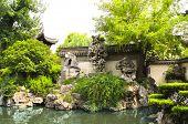 Pond in Yu Yuan Gardens, Shanghai, China