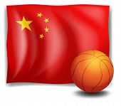 Illustration of a ball in front of the Chinese flag on a white background