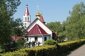 image of paysage  - old city Orthodox white church under red roof - JPG
