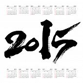 Vector Calligraphy of 2015. Calendar 2015.