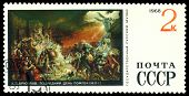 Vintage  Postage Stamp. The Last Day Of Pompei, By Karl Bryullov.