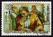 Postage Stamp Burundi 1975 Prophet Jeremiah, By Michelangelo