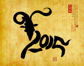 picture of chinese calligraphy  - Chinese calligraphy mean Year of the goat 2015 - JPG