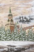 Savior Tower Of Moscow Kremlin