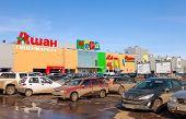Auchan Samara Store. French Distribution Network Auchan United More Than 1300 Shops