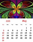 2015 Calendar. May.fractal Pattern In Stained Glass Style.