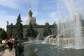 Centro de exposiciones de toda Rusia de superficies