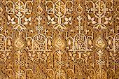 Wall Detail In Alhambra Of Granada, Spain