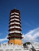 Chinese Pagoda At Sun Moon Lake In Taiwan