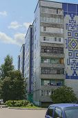 Blue Provincial Nine-story Building In An Urban-type Settlement, Urban Landscape, Simple Life poster