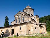 Old Gelati Monastery Near Kutaisi In Georgia