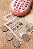 Japanese Yen (ten Thousand Money ) With Calculator