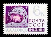 Ussr Stamp, Cosmonaut A.a.leonov