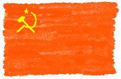 Постер, плакат: Советский флаг
