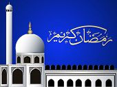 Arabic Islamic calligraphy of Ramazan Kareem text with Mosque or Masjid on modern abstract background in blue color. EPS 10 Vector Illustration.