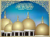 Arabic Islamic calligraphy of Subhan-Allahi wa bihamdihi, Subhan-Allahil-Azim