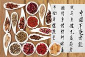 Traditional chinese herbal medicine with mandarin calligraphy on rice paper over oak background. Translation describes the medicinal functions to  maintain body and spirit health and balance energy.