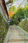 Choraku-ji Temple in Kyoto