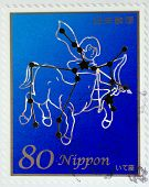 JAPAN - CIRCA 2011: A stamp printed in japan shows centaur constellation, circa 2011