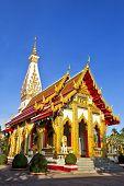 Architecture Phra That Phanom