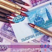 Bullets on Rubles