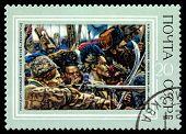 Vintage  Postage Stamp. Conquest Of Siberia By Yermak, By Vasily Surikov.