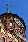 Tower Koenigsberg Cathedral. Kaliningrad, Russia