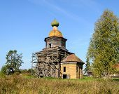 Restored Antique Wooden Church In North Russia Near Kargopol