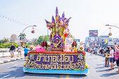 Flower Festival.