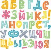 vector funny cute russian alphabet