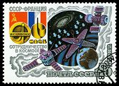 Vintage  Postage Stamp. Satellites.
