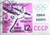 RUSSIA - CIRCA 1964: stamp printed by USSR shows Russian  Figure Skating on Olympic Games Innsbruck