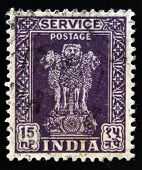 INDIA - CIRCA 1967: A stamp printed in India shows four Indian lions capital of Ashoka Pillar
