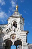 Foros Church of the Resurrection in the Crimea.