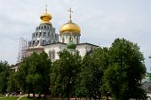 Cupola In New Jerusalem Monastery - Russia