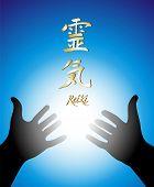 Healing Reiki Hands