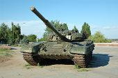 The Average Tank.