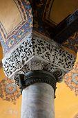 Interior de la iglesia de Santa Sofía en Estambul. Turquía