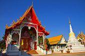 Church And Pagoda