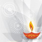 Vector beautiful  illustration of diwali background