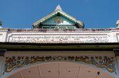 Top of Bangsal Siti Hinggil one hall inside Yogyakarta Sultanate Palace