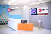 MOSCOW, RUSSIA - APR 10, 2014: White reception desk in a modern office Moscow Exchange