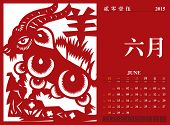 Vector Chinese Calendar 2015, The Year of The Goat. Translation: June 2015