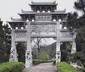 Gate In Wuhan