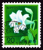 Postage Stamp Japan 1980 White Trumpet Lily, Flower