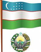Uzbekistan Wavy Flag