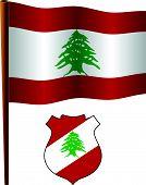 Lebanon Wavy Flag