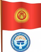 Kyrgyzstan Wavy Flag