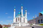 Qol Sharif mosque in Kazan Russia